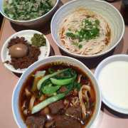 A&J noodle soups and small dishes