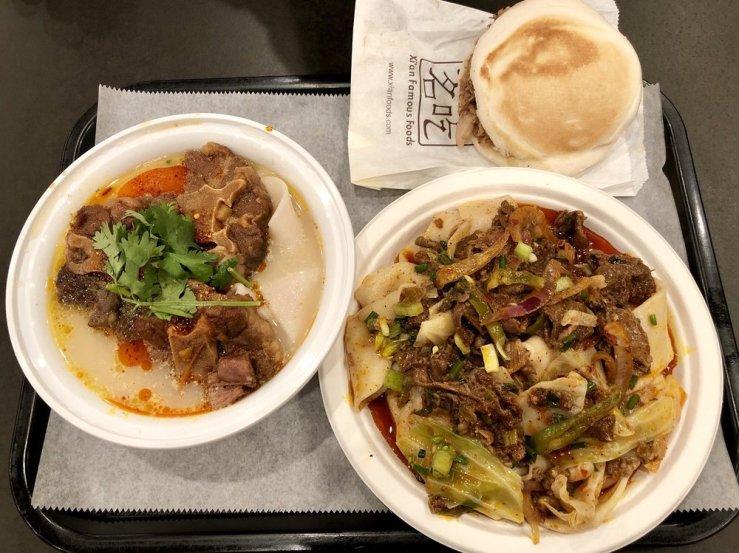 Xian Famous Foods.jpg